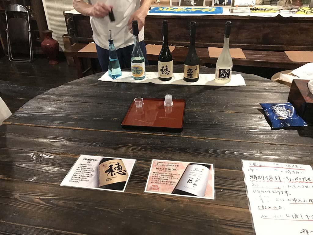 淡路島の酒蔵 千年一酒造 酒蔵見学 利き酒1