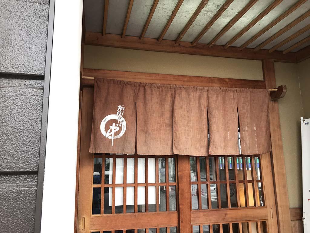 石挽そば丸中(まるなか)淡路島 入り口暖簾